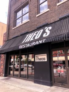 Theos Restaurant Cambridge Ohio